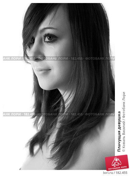 Плачущая девушка, фото № 182455, снято 23 ноября 2006 г. (c) Коваль Василий / Фотобанк Лори