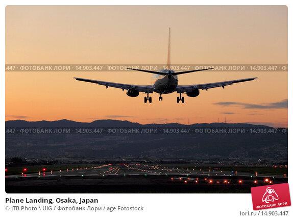 Купить «Plane Landing, Osaka, Japan», фото № 14903447, снято 21 июня 2018 г. (c) age Fotostock / Фотобанк Лори