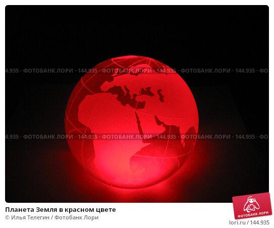 Планета Земля в красном цвете, фото № 144935, снято 7 декабря 2007 г. (c) Илья Телегин / Фотобанк Лори