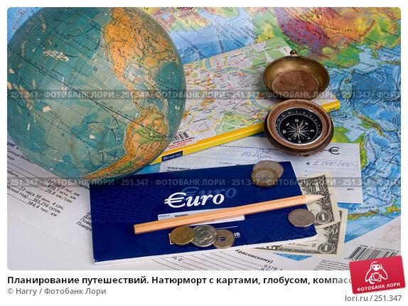 Планирование путешествий. Натюрморт с картами, глобусом, компасом и деньгами, фото № 251347, снято 23 марта 2017 г. (c) Harry / Фотобанк Лори