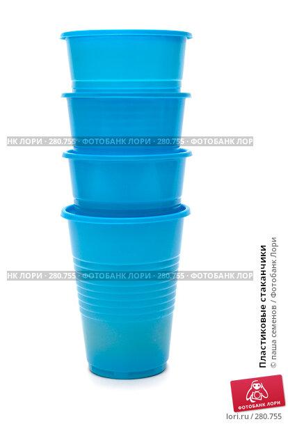 Пластиковые стаканчики, фото № 280755, снято 17 апреля 2008 г. (c) паша семенов / Фотобанк Лори