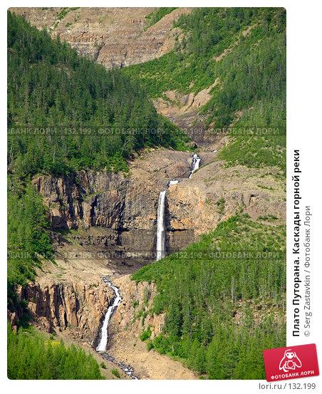 Плато Путорана. Каскады горной реки, фото № 132199, снято 6 июля 2004 г. (c) Serg Zastavkin / Фотобанк Лори