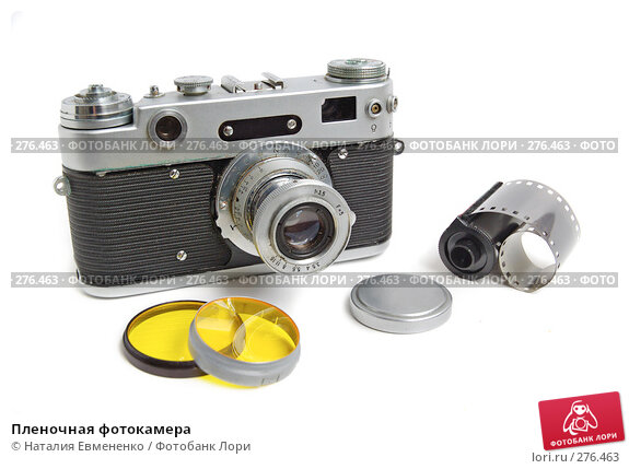 Купить «Пленочная фотокамера», фото № 276463, снято 21 апреля 2008 г. (c) Наталия Евмененко / Фотобанк Лори