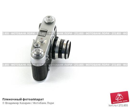 Пленочный фотоаппарат, фото № 272855, снято 24 апреля 2008 г. (c) Владимир Казарин / Фотобанк Лори