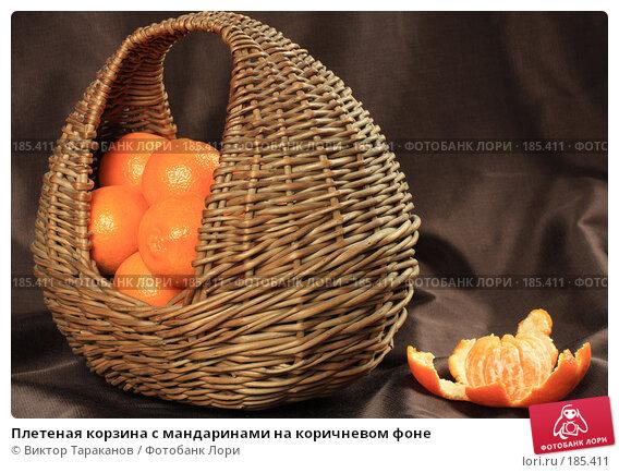 Плетеная корзина с мандаринами на коричневом фоне, эксклюзивное фото № 185411, снято 23 января 2008 г. (c) Виктор Тараканов / Фотобанк Лори