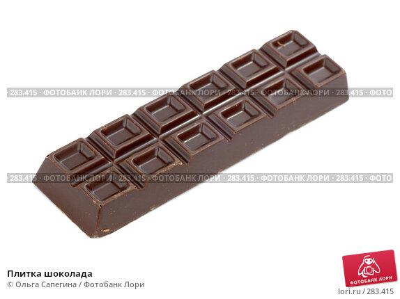Плитка шоколада, фото № 283415, снято 29 марта 2008 г. (c) Ольга Сапегина / Фотобанк Лори