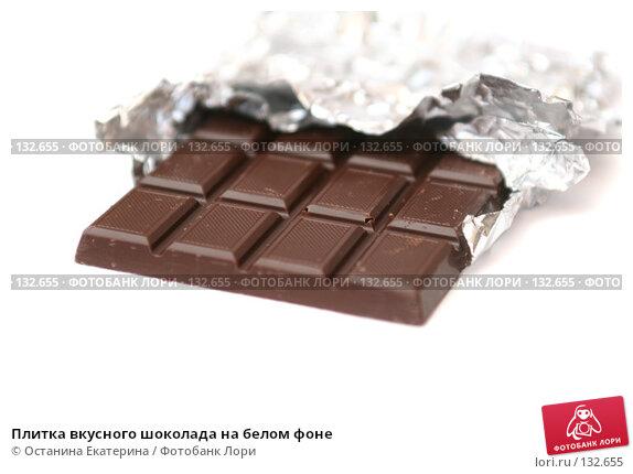 Плитка вкусного шоколада на белом фоне, фото № 132655, снято 9 ноября 2006 г. (c) Останина Екатерина / Фотобанк Лори