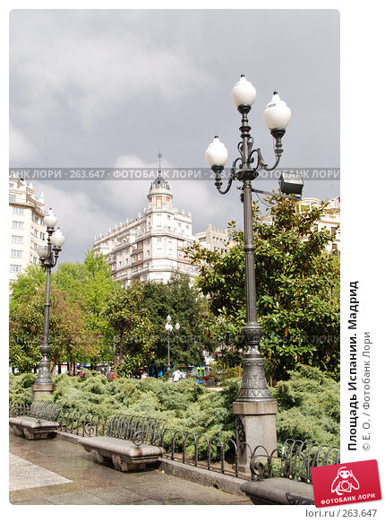 Площадь Испании. Мадрид, фото № 263647, снято 19 апреля 2008 г. (c) Екатерина Овсянникова / Фотобанк Лори