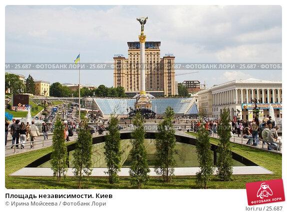 Купить «Площадь независимости. Киев», эксклюзивное фото № 25687, снято 26 мая 2006 г. (c) Ирина Мойсеева / Фотобанк Лори