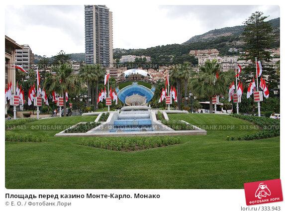 Площадь перед казино Монте-Карло. Монако, фото № 333943, снято 14 июня 2008 г. (c) Екатерина Овсянникова / Фотобанк Лори
