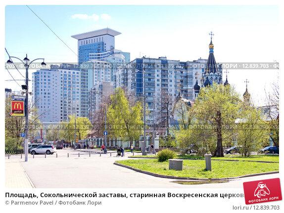 Аниматоры в школу Площадь Сокольническая Застава заказать анаматоров ребенку Университетская площадь