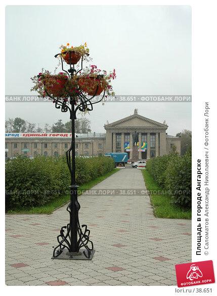 Площадь в городе Ангарске, фото № 38651, снято 8 сентября 2005 г. (c) Саломатов Александр Николаевич / Фотобанк Лори
