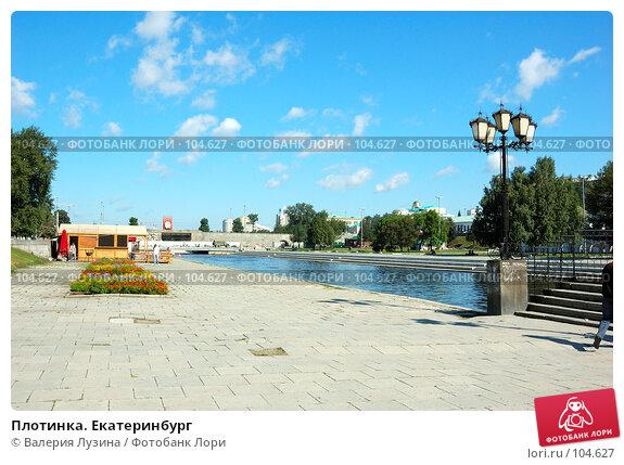 Плотинка. Екатеринбург, фото № 104627, снято 27 октября 2016 г. (c) Валерия Потапова / Фотобанк Лори