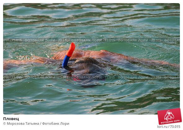 Пловец, фото № 73015, снято 23 августа 2004 г. (c) Морозова Татьяна / Фотобанк Лори