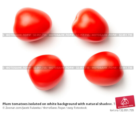 Plum tomatoes isolated on white background with natural shadow. Top view. Стоковое фото, фотограф Zoonar.com/Jacek Fulawka / easy Fotostock / Фотобанк Лори