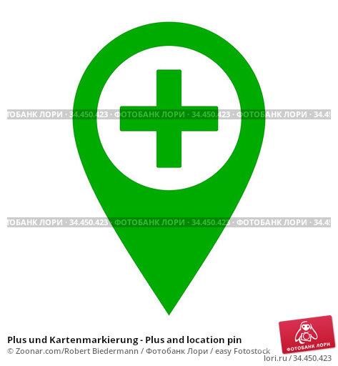 Plus und Kartenmarkierung - Plus and location pin. Стоковое фото, фотограф Zoonar.com/Robert Biedermann / easy Fotostock / Фотобанк Лори