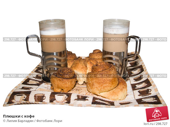 Плюшки с кофе, фото № 298727, снято 28 февраля 2008 г. (c) Лилия Барладян / Фотобанк Лори