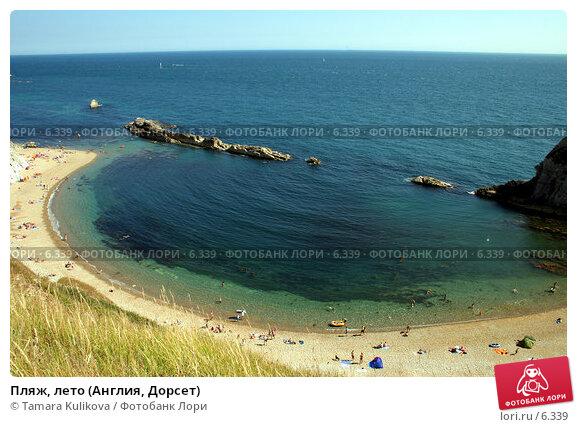 Пляж, лето (Англия, Дорсет) , фото № 6339, снято 28 июля 2006 г. (c) Tamara Kulikova / Фотобанк Лори