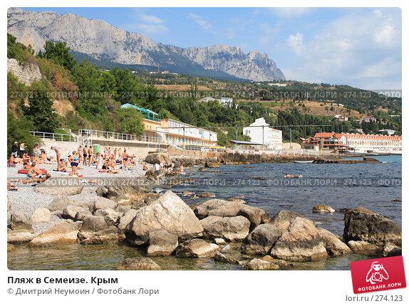 Пляж в Семеизе. Крым, эксклюзивное фото № 274123, снято 21 сентября 2006 г. (c) Дмитрий Неумоин / Фотобанк Лори