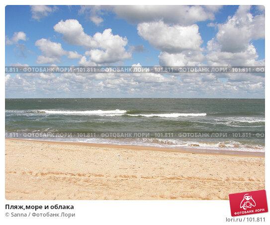 Пляж,море и облака, фото № 101811, снято 14 сентября 2007 г. (c) Sanna / Фотобанк Лори