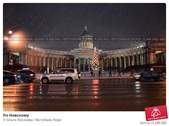 Купить «По Невскому», фото № 5245543, снято 28 января 2012 г. (c) Ольга Логачева / Фотобанк Лори