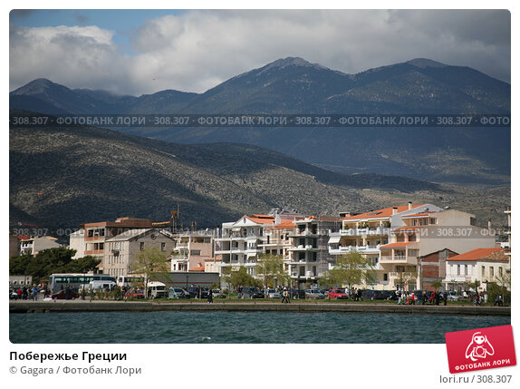 Побережье Греции, фото № 308307, снято 10 марта 2008 г. (c) Gagara / Фотобанк Лори