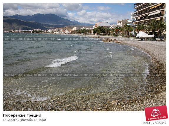 Побережье Греции, фото № 308347, снято 10 марта 2008 г. (c) Gagara / Фотобанк Лори