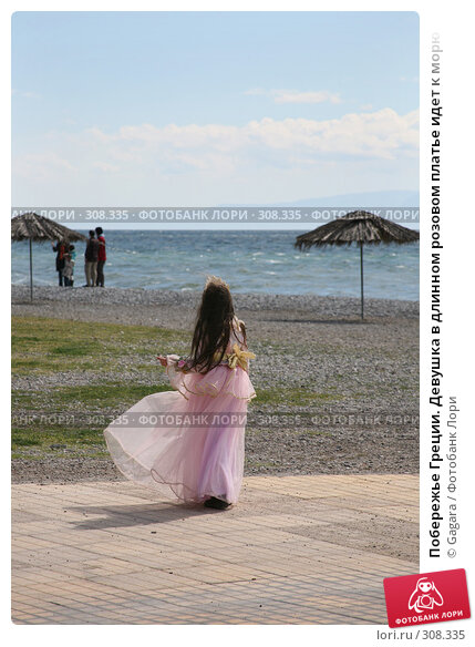 Побережье Греции. Девушка в длинном розовом платье идет к морю, фото № 308335, снято 10 марта 2008 г. (c) Gagara / Фотобанк Лори