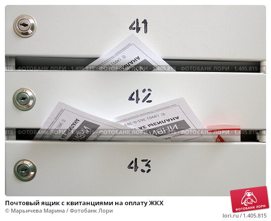 Почтовый ящик с квитанциями на оплату ЖКХ, фото № 1405815, снято 23 января 2010 г. (c) Марьичева Марина / Фотобанк Лори