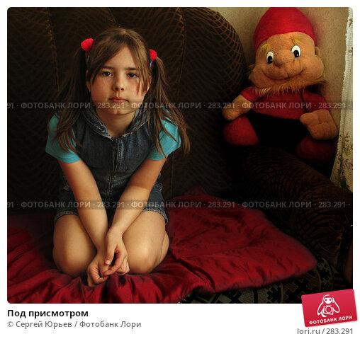 Купить «Под присмотром», фото № 283291, снято 18 мая 2006 г. (c) Сергей Юрьев / Фотобанк Лори