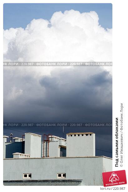 Под самыми облаками, фото № 220987, снято 3 марта 2008 г. (c) Олег Ивашкевич / Фотобанк Лори