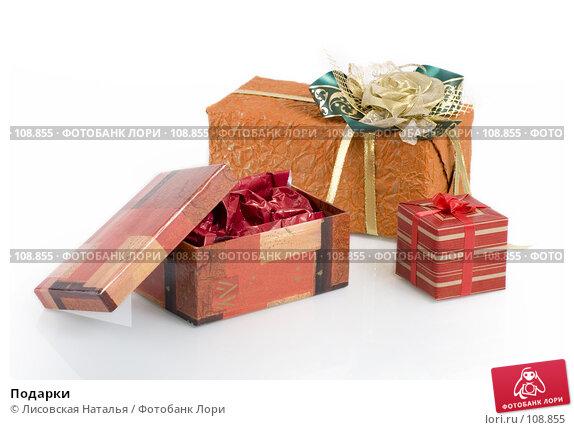 Купить «Подарки», фото № 108855, снято 3 ноября 2007 г. (c) Лисовская Наталья / Фотобанк Лори