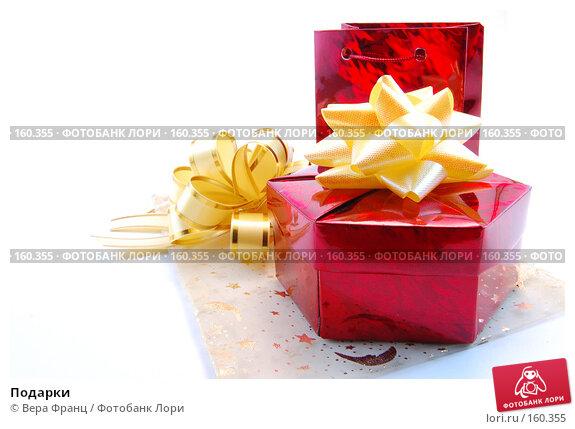 Купить «Подарки», фото № 160355, снято 25 декабря 2007 г. (c) Вера Франц / Фотобанк Лори