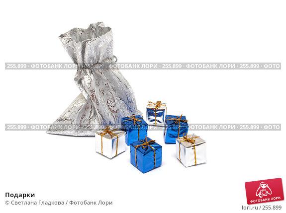 Подарки, фото № 255899, снято 9 апреля 2008 г. (c) Cветлана Гладкова / Фотобанк Лори