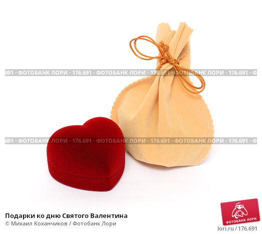 Подарки ко дню Святого Валентина, фото № 176691, снято 12 января 2008 г. (c) Михаил Коханчиков / Фотобанк Лори