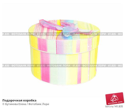 Подарочная коробка, фото № 41835, снято 8 мая 2007 г. (c) Бутинова Елена / Фотобанк Лори