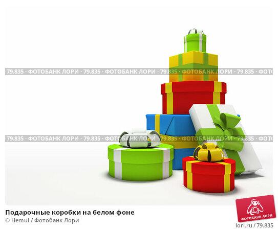 Подарочные коробки на белом фоне, иллюстрация № 79835 (c) Hemul / Фотобанк Лори