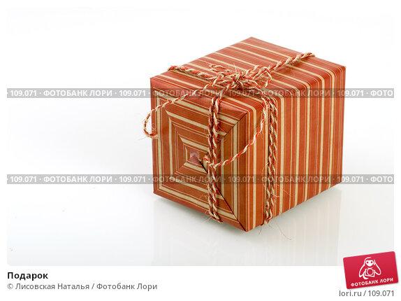 Подарок, фото № 109071, снято 2 ноября 2007 г. (c) Лисовская Наталья / Фотобанк Лори