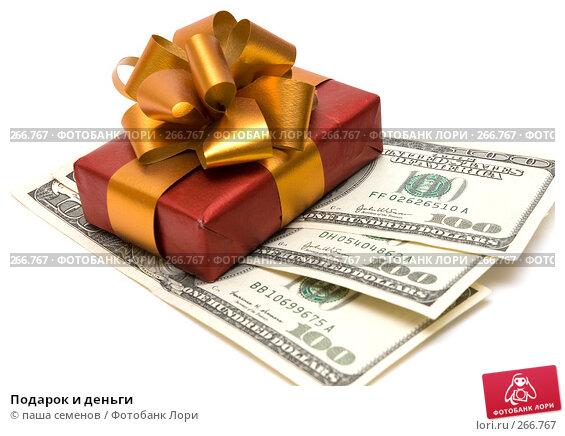 Подарок и деньги, фото № 266767, снято 24 марта 2008 г. (c) паша семенов / Фотобанк Лори