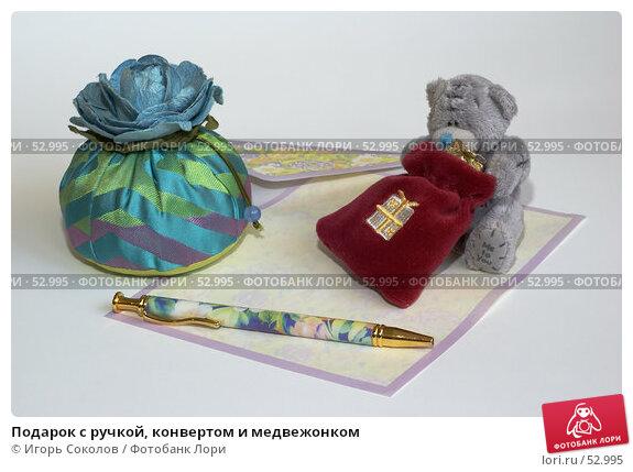 Подарок с ручкой, конвертом и медвежонком, фото № 52995, снято 11 декабря 2016 г. (c) Игорь Соколов / Фотобанк Лори