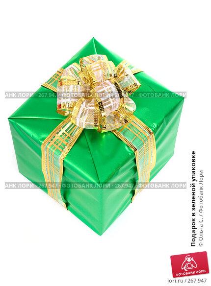 Подарок в зеленой упаковке, фото № 267947, снято 16 октября 2007 г. (c) Ольга С. / Фотобанк Лори