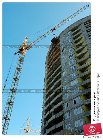 Подъемный кран, фото № 58791, снято 2 июля 2007 г. (c) Валерия Потапова / Фотобанк Лори