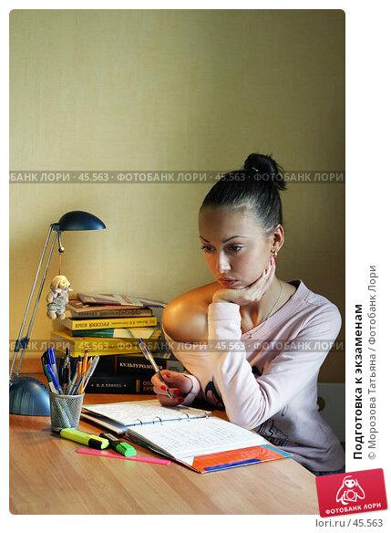 Подготовка к экзаменам, фото № 45563, снято 27 мая 2006 г. (c) Морозова Татьяна / Фотобанк Лори