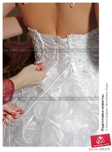 Купить «Подготовка невесты», фото № 205679, снято 29 декабря 2007 г. (c) Ольга Шаран / Фотобанк Лори