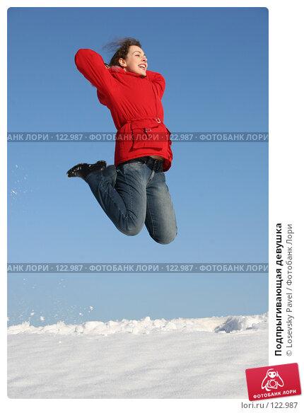 Подпрыгивающая девушка, фото № 122987, снято 18 марта 2006 г. (c) Losevsky Pavel / Фотобанк Лори