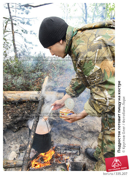 Подросток готовит пищу на костре, фото № 335207, снято 8 июня 2008 г. (c) Круглов Олег / Фотобанк Лори