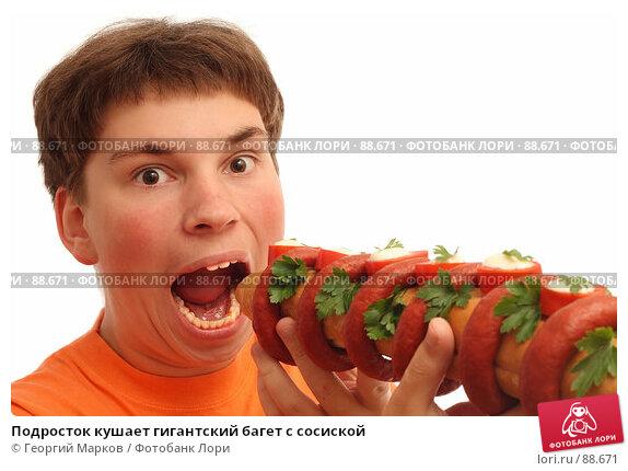 Подросток кушает гигантский багет с сосиской, фото № 88671, снято 9 сентября 2007 г. (c) Георгий Марков / Фотобанк Лори