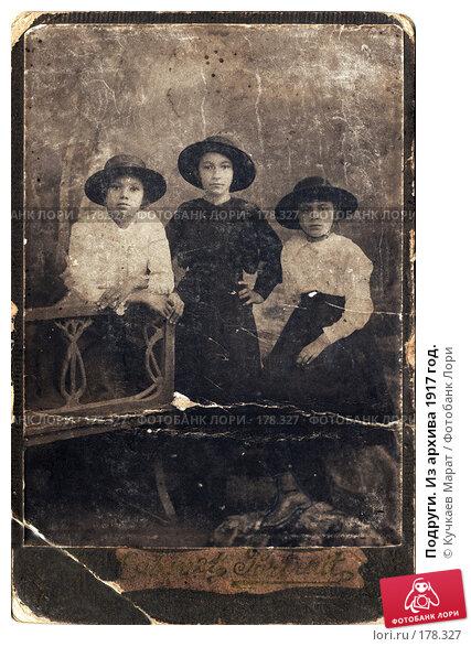 Подруги. Из архива 1917 год., фото № 178327, снято 18 января 2017 г. (c) Кучкаев Марат / Фотобанк Лори
