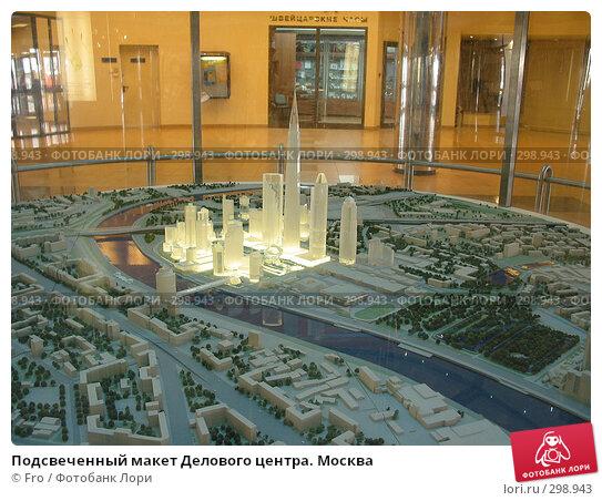 Подсвеченный макет Делового центра. Москва, фото № 298943, снято 3 апреля 2004 г. (c) Fro / Фотобанк Лори