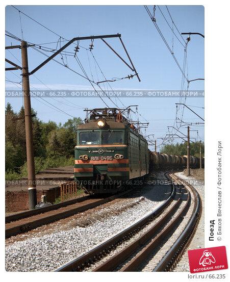 Поезд, фото № 66235, снято 20 января 2017 г. (c) Бяков Вячеслав / Фотобанк Лори